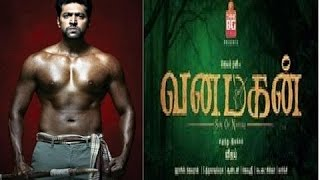 vanamagan|Vanamagan Firstlook |Jayam Ravi | Harris Jayaraj | A.L.Vijay | Vanamagan Tamil Movie