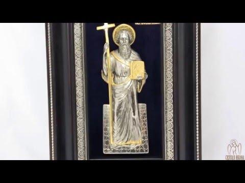 Икона Святой апостол Андрей Первозванный 29 х 18,5 см