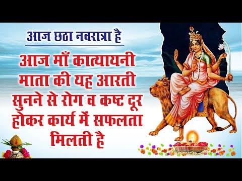 Video - कात्यानी देवी की मंगल आरती
