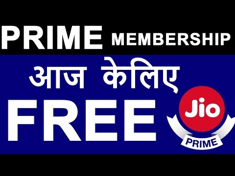 Activate JIO 4G PRIME Membership FREE | Latest JioMoney Cashback OFFER | With Proof