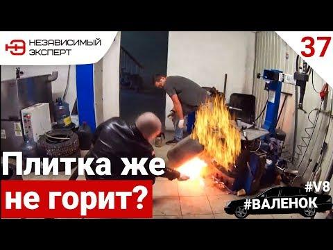 ВАЛЕНОК МЕРСЕДЕС S-KlASSE НА РАЗВАРКАХ!