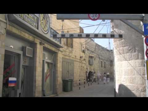 Армянский квартал в Иерусалиме - Isragid.ru