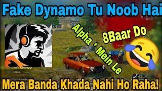 "Part 2 ✔️ Dynamo Playing With Random People's, Alpha Clasher ""Ghass Ghar Pe leke Jaiga Kya Mia"" ?"