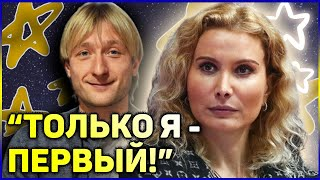 Фигурное катание Евгении Плющенко несмотря на РАЗГРОМ от Тутберидзе делает НАГЛОЕ заявление