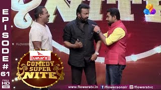 Comedy Super Nite With Kollam Ajith , Abu Salim  - Episode#61