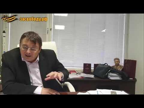 Как перевести фирмы из офшоров в Россию