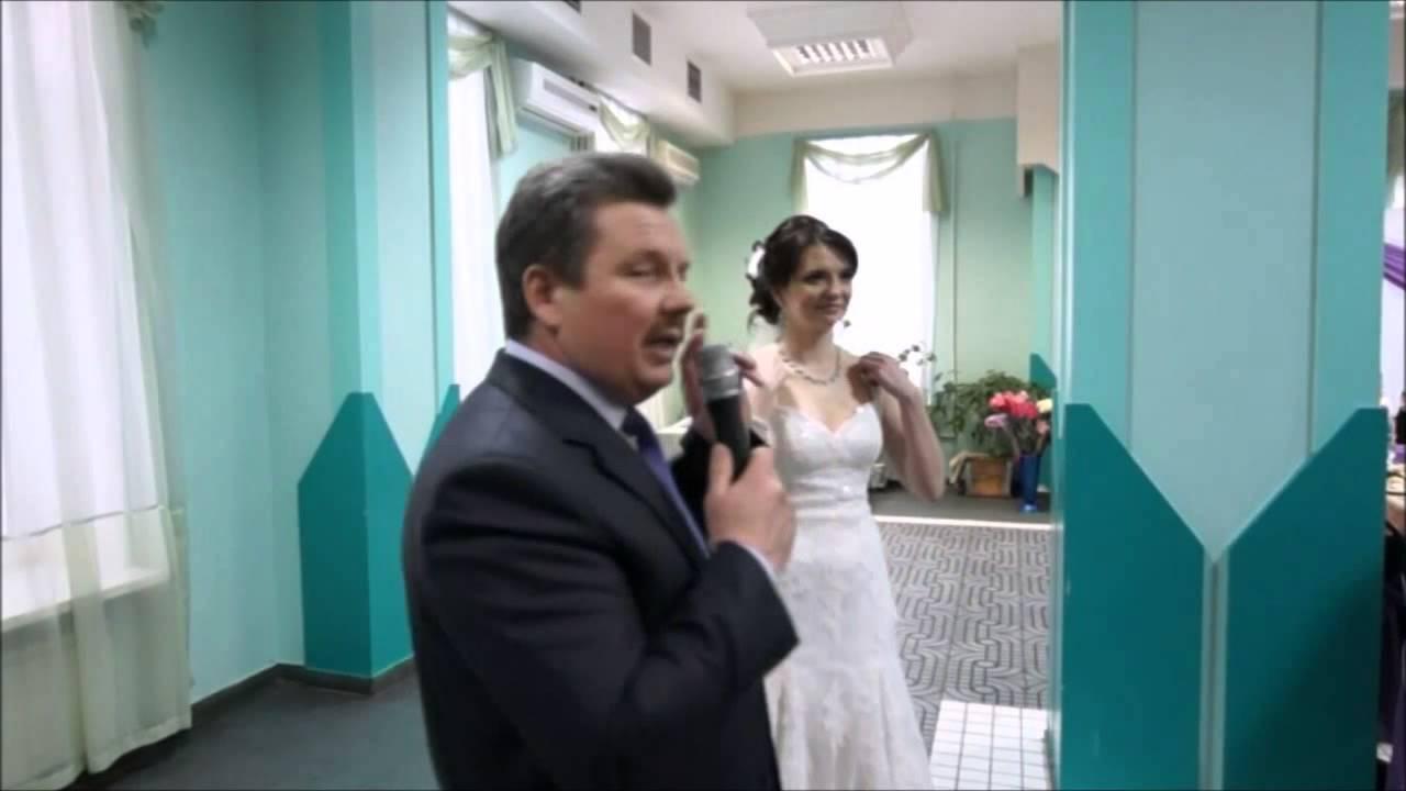 Трогательные поздравление папы свадьбе дочери