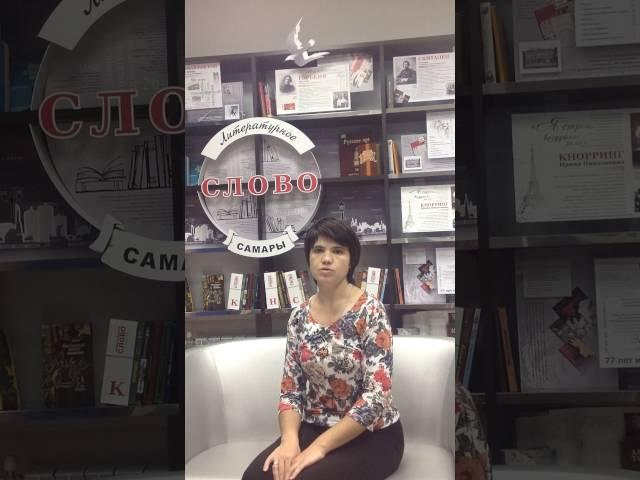 Изображение предпросмотра прочтения – ИннаЯмщикова читает произведение «Летняя ночь» И.А.Бунина