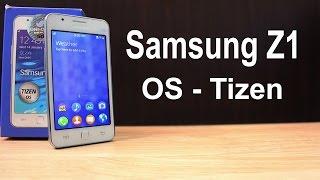 Samsung Z1 Tizen Unboxing & Quick Review