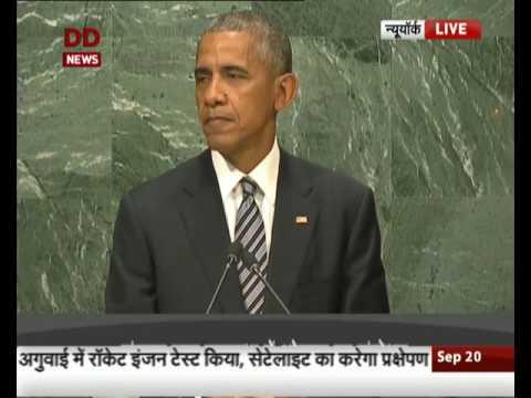 US President Barack Obama addresses UNGA