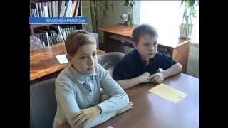Ко Дню украинского языка в районной библиотеке провели праздник