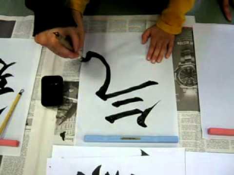 организациях распознавание японских иероглифов с картинки таких случаях помощь