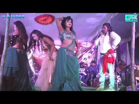 Pushpa Rana New Stage Program 2020 || ए राजा जाई ना बहरिया। उठत बा दरद पोरे पोरे |Superhit Bhojpuri