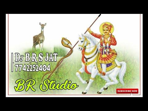 ###New_Dj_Rajasthani_Ringtone_Super_Hit_Dj_King_B R S JAT###