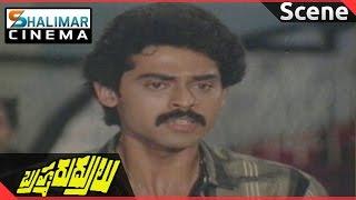 Brahma Rudrulu Movie || Venkatesh Police Arrest Scene || Venkatesh, ANR, Rajini || Shalimarcinema