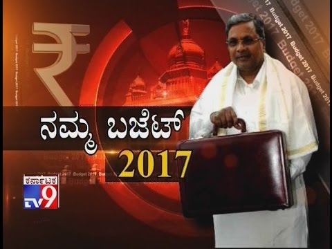 `Namma Budget 2017`: Karnataka Budget 2017 - Public Expectations