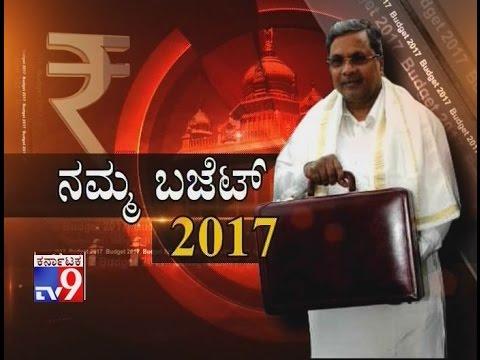 `Namma Budget 2017`: Karnataka Budget 2017 - Public Expectations - 동영상