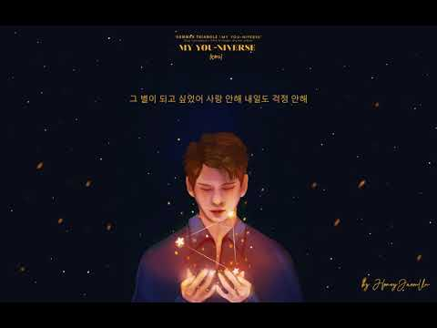 [Summer Triangle] MY YOU-NIVERSE - Intro (For Ong Seongwu) (Physical Album Updated)