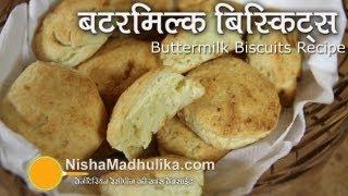 Buttermilk Biscuits Recipe - Easy Buttermilk Biscuit Recipe