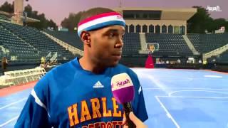 فريق هارلم الامريكي لكرة السلة يستعرض مهاراته في مباراة ودية في دبي