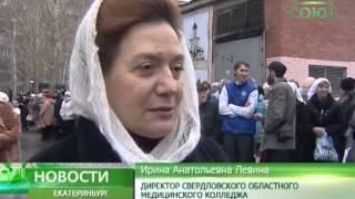 Екатеринбург. 150-летие св. Елисаветы Феодоровны