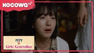 [Girls' Generation 1979] Ep3_Family dinner (Eng subs)