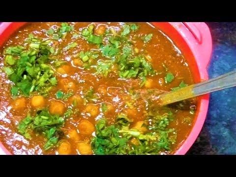 बहुत ही आसान तरीके से हलवाई जैसे छोले बनाने की सीक्रेट टिप्स, Chole Recipe, Punjabi Chole Masala