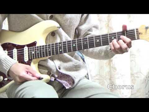 Act Naturally - The Beatles - Guitar