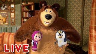 Download LIVE!👍Masza i Niedźwiedź 💥🏆Wielka kolekcja 🏆💥 Śmieszne bajki dla dzieci Mp3 and Videos