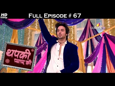 Thapki Pyar Ki - 10th August 2015 - थपकी प्यार की - Full Episode (HD)