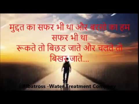 motivational message in hindi video youtube