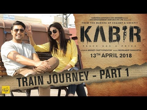 KABIR Files | Case No. 04 | Train Journey Making Part 1 | Dev | Rukmini Maitra | 13th April 2018