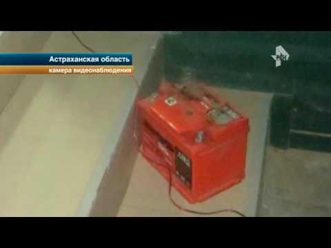 В Астраханской области задержали трех мужчин, которые взорвали банкомат