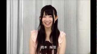 橋本陽菜 1992年4月15日生まれ T154cm B 86cm W 59cm H 91cm ㈱ACTIO ENTERTAINMENT 所属 次世代増殖型アイドルユニット「ID」メンバー ...