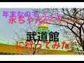 浅草の永ちゃんねる vol.44