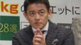 YouTubeで稼ぐ無料動画講座を期間限定公開 ☆詳細はコチラ☆ ⇒ http://bit...
