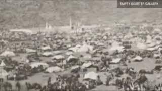 kaaba sharif  since  1884