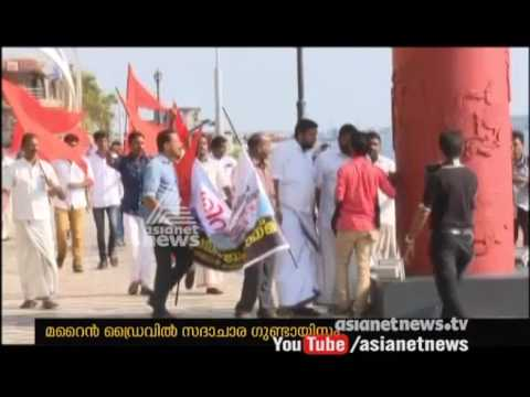 Shiv Sena activists turn moral police, chase away youngsters from Marine Drive in Kochi