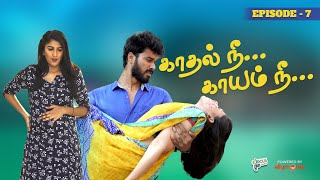 Kadhal Ne Kaayam Ne | Episode 7 | Tamil Web Series | Circus Gun Tamil | Silly Monks