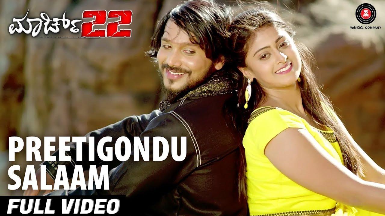 Preetigondu Salaam - Full Video | March 22 | Anath N, Geetha, Aryavardhan, Meghashree & Kiran R