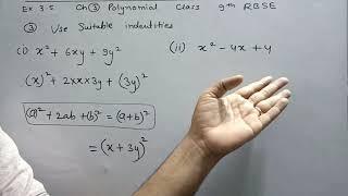 Chapter 3 Maths Class 9