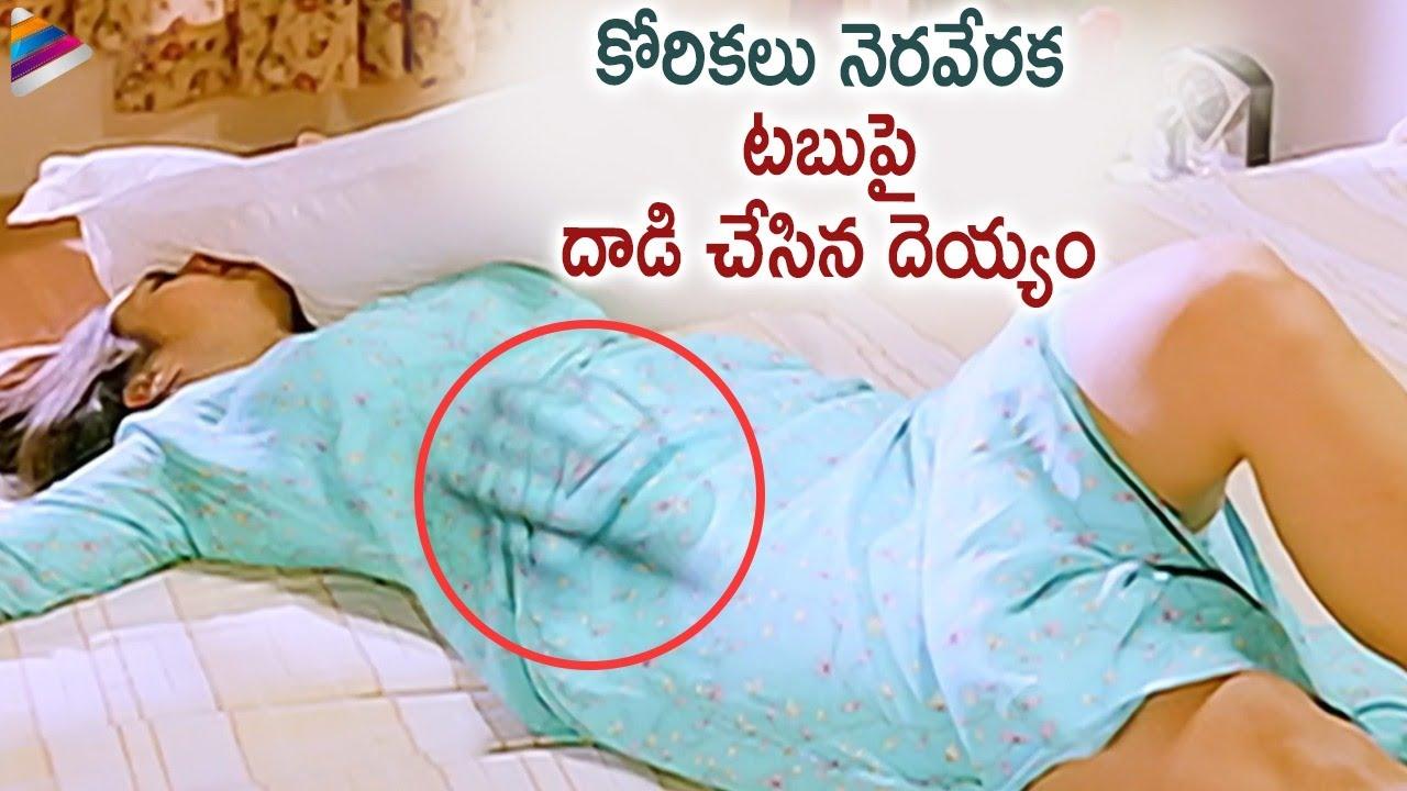 Download Ghost Assaults Tabu   Naa Intlo Oka Roju Movie Scenes   Telugu Horror Movies   Telugu FilmNagar