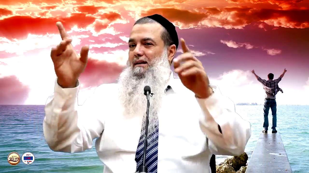 הרב יגאל כהן - אם אתה מאמין שאפשר לקלקל תאמין שאפשר גם לתקן !