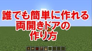 マインクラフト単発動画
