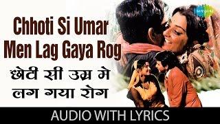 Chhoti Si Umar Mein with lyrics   छोटी सी उमर में गाने के बोल   Bairaag   Dilip Kumar   Saira Banu