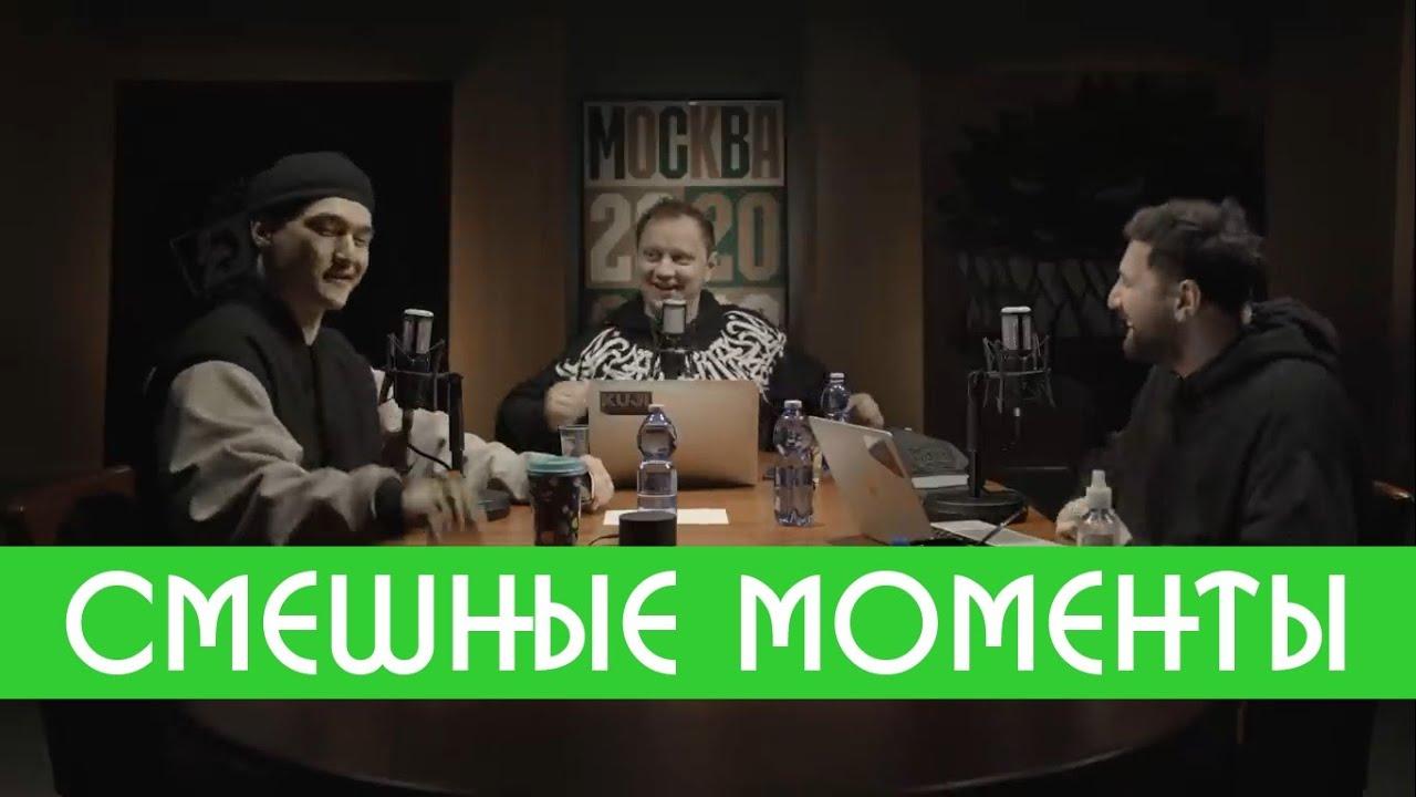 Смешные моменты на KuJi Podcast 62 (Сабуров, Коняев и Каргинов давно не виделись)