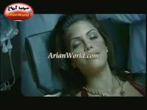 Arash - Pure Love (AW)
