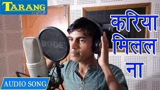 विवाह गीत dulha kariya milal chnadanpyare bhojpuri song 2017