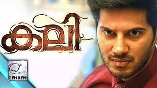 Kali FULL MOVIE | Dulquer Salmaan | Sai Pallavi | Review  | Lehren Malayalam