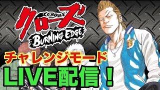 ついにきました! PS4用専用ソフト CROMS BURNING EDGE!発売! っし...